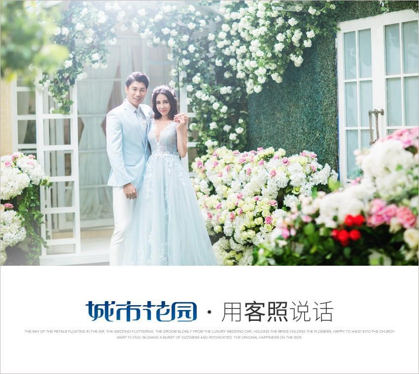 婚纱摄影哪个好:如何拍可爱风格的婚纱照