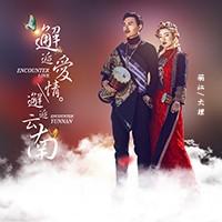 北京婚纱摄影婚纱手套穿着搭配让小主显得新娘美丽高贵不凡