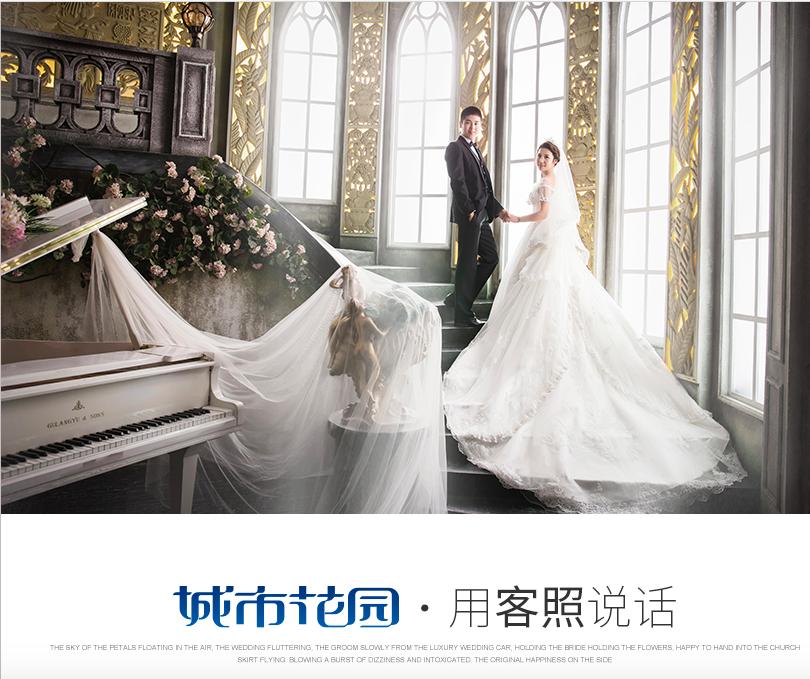 北京婚纱摄影—婚礼上新娘要学习的婚礼礼仪