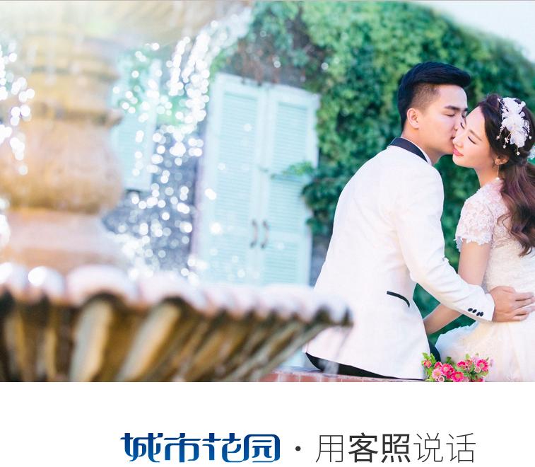 北京城市花园婚纱摄影帮你选择合适的婚纱照出漂亮的婚纱照