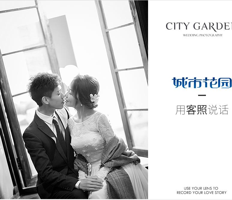 北京婚纱摄影工作室告诉你传统中式婚礼的禁忌大全二