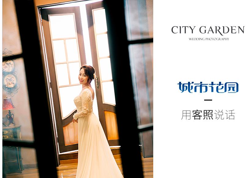 北京婚纱摄影价位.png