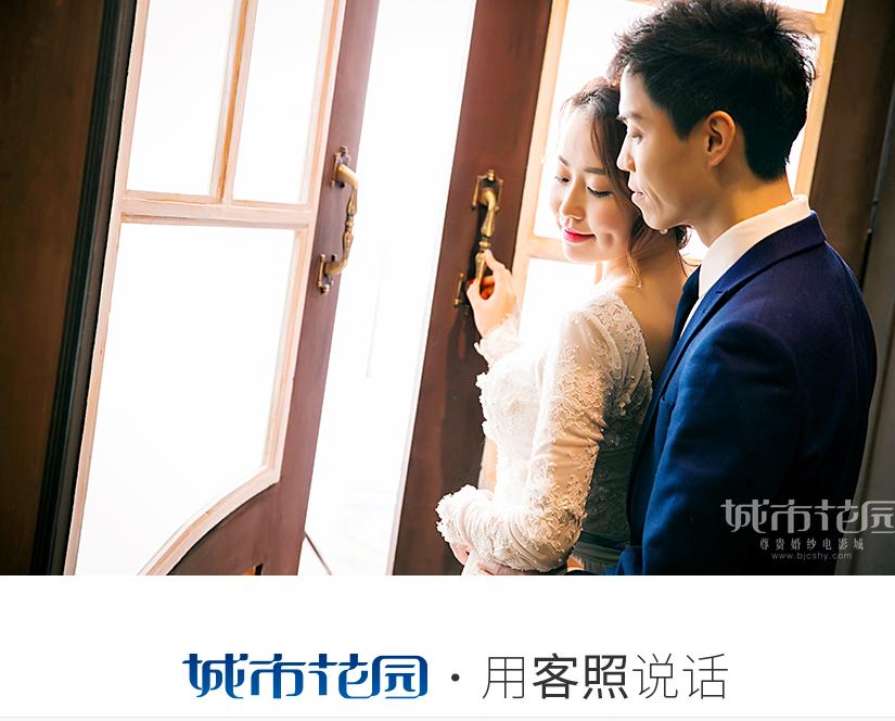 北京婚纱照中那些不能错过的精彩瞬间