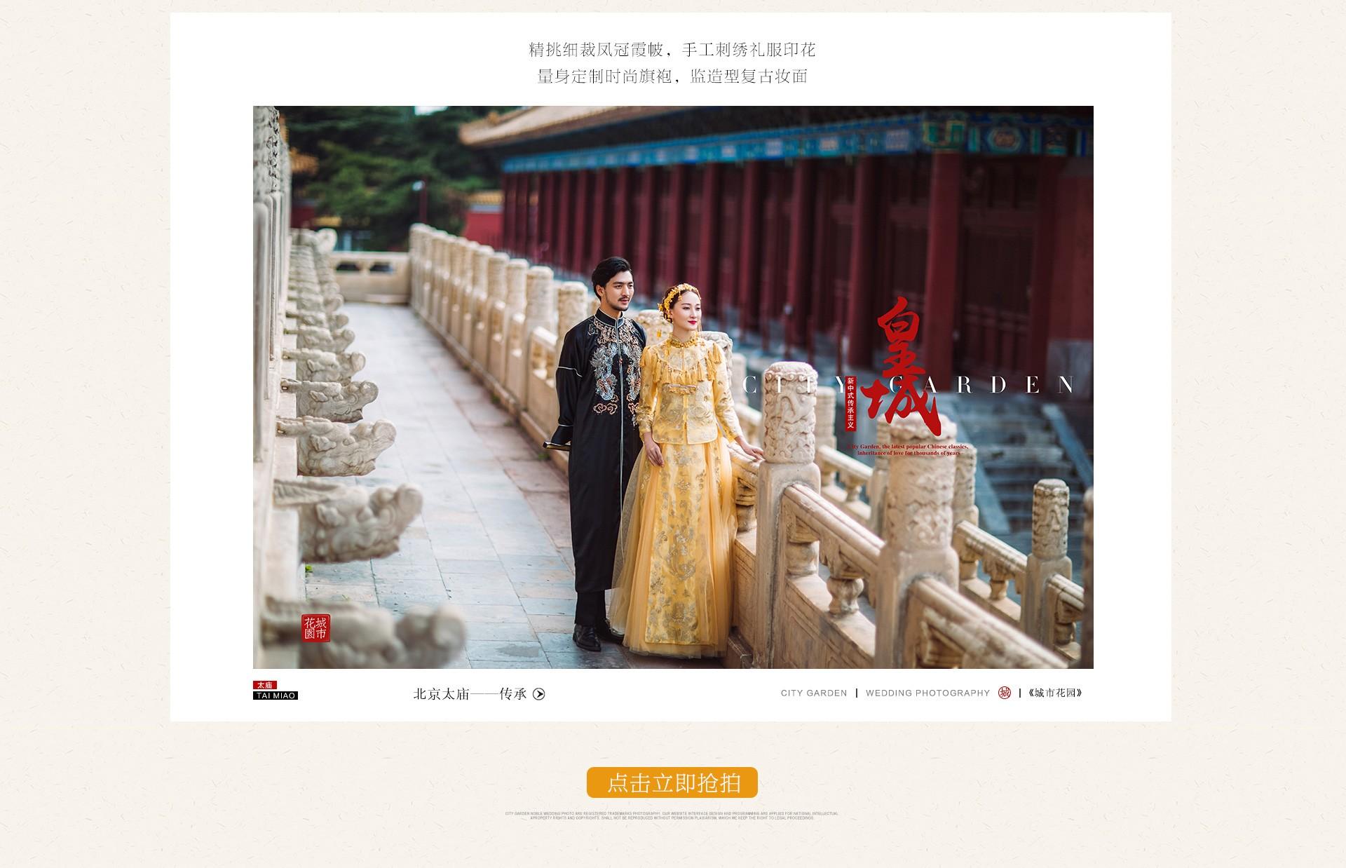 太庙金色-(2)_06.jpg