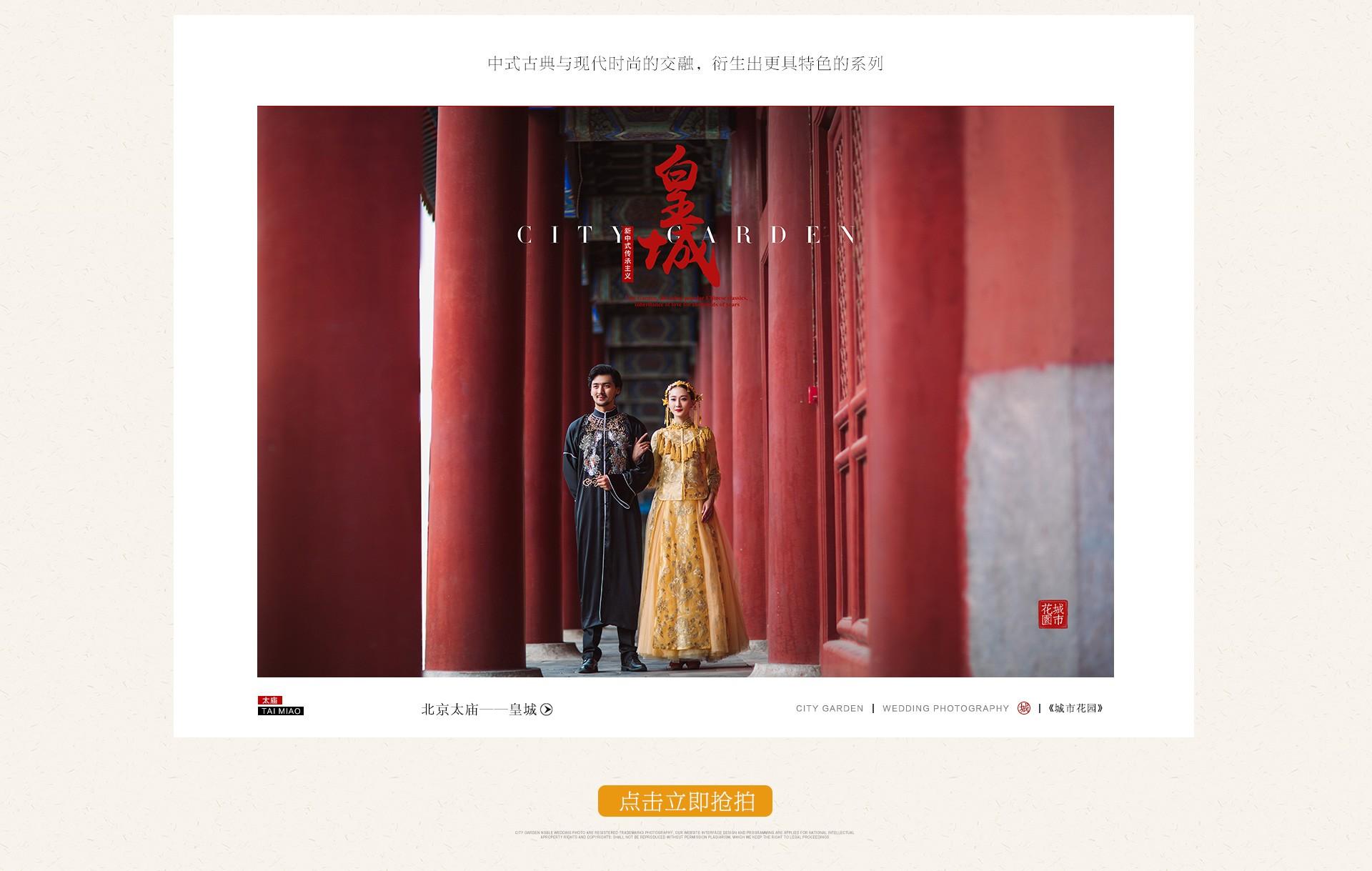 太庙金色-(2)_09.jpg