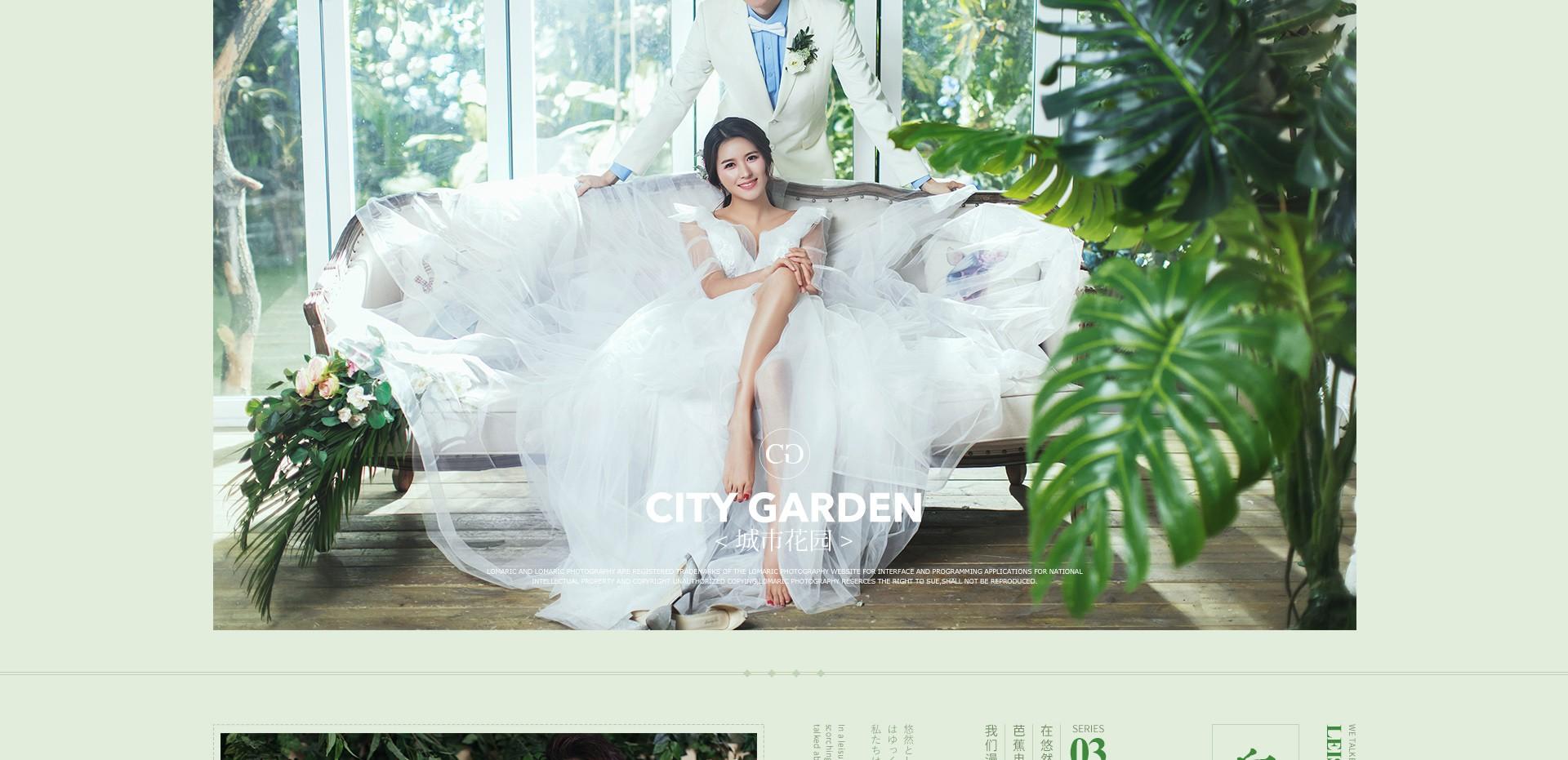 城市花园专题页设计5_09.jpg