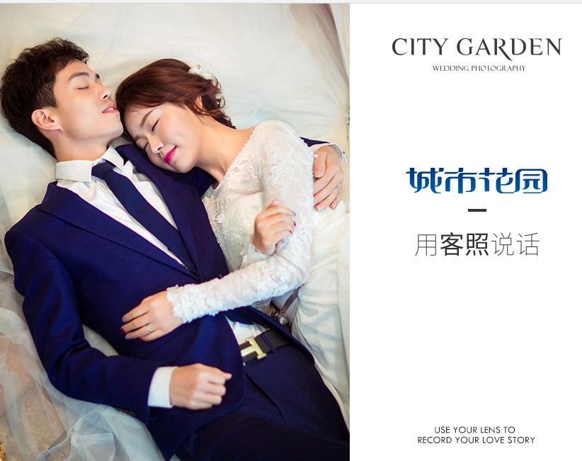 北京婚纱摄影工作室.png