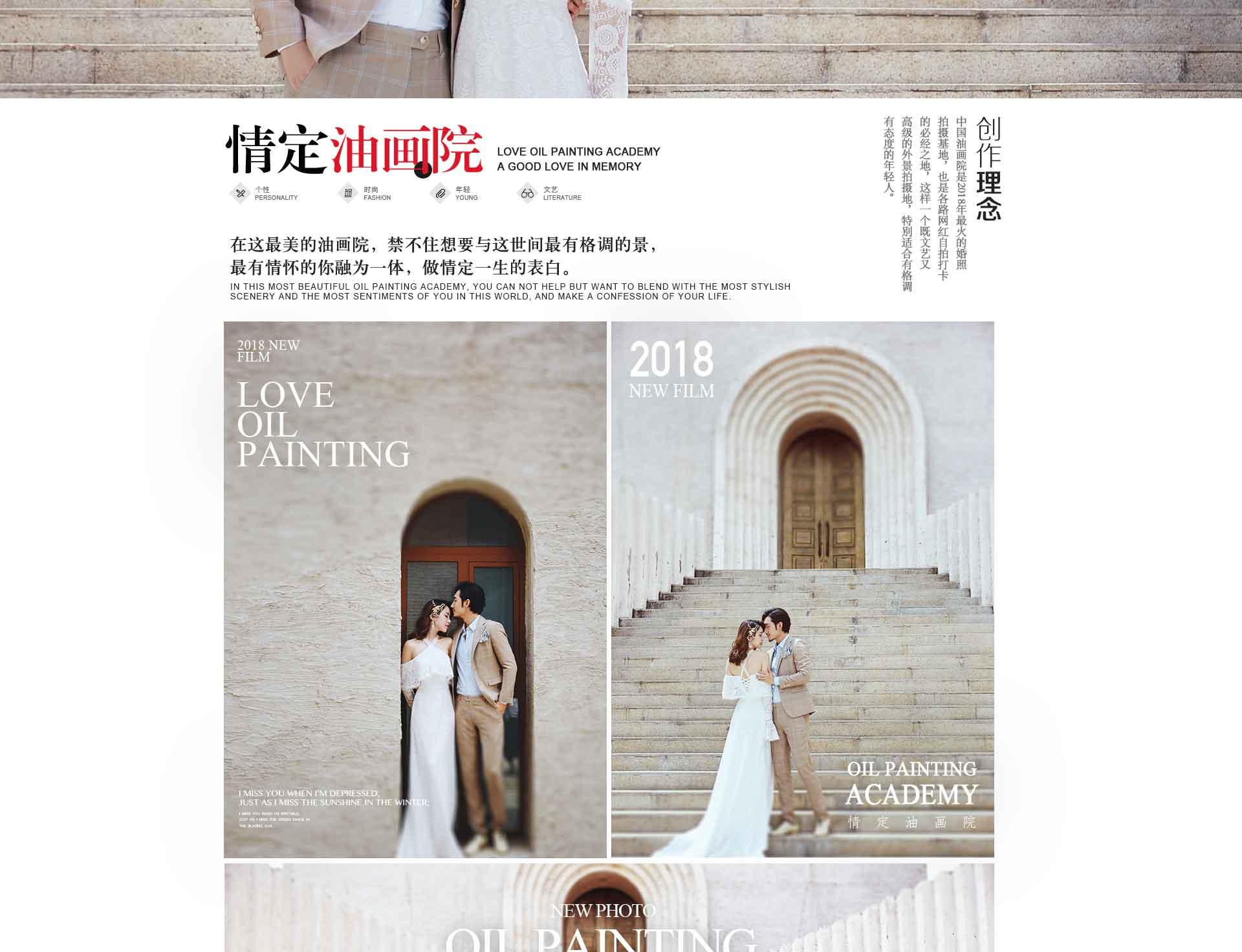 北京爱情长图-预览_09.jpg