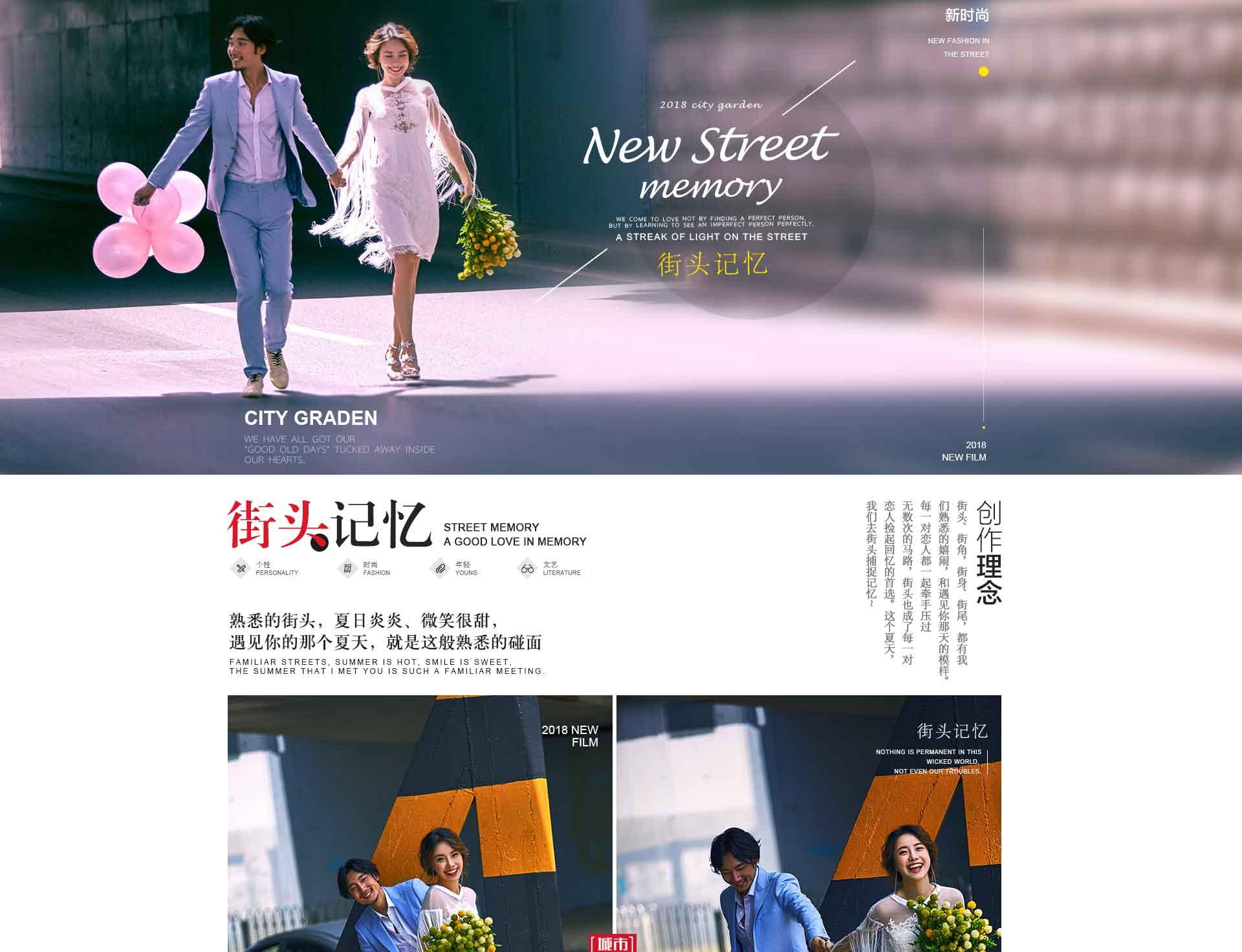 北京爱情长图-预览_02.jpg