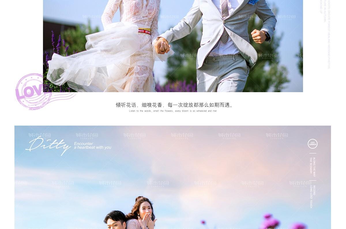 杨梓琛-孙悦亭_05.jpg
