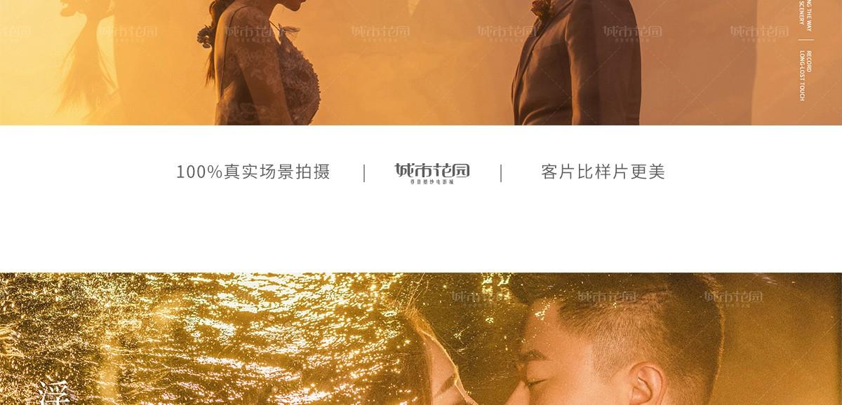 王腾飞-马双双_17.jpg