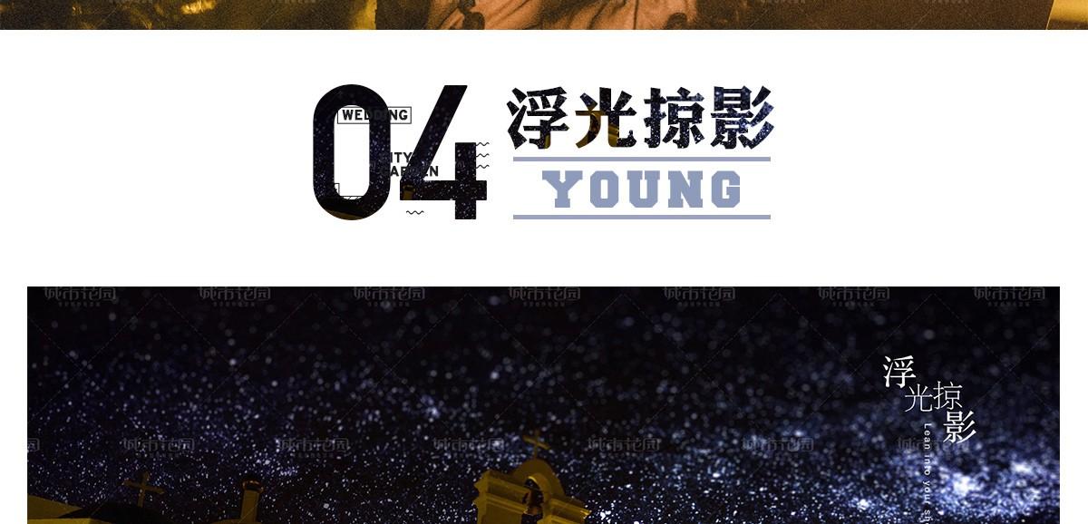 王腾飞-马双双_19.jpg