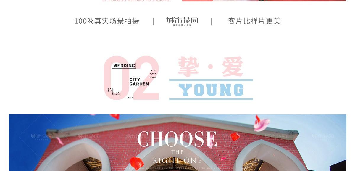 王腾飞-马双双_07.jpg