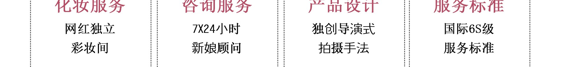 情人节加元宵节活动-汇总_79.jpg