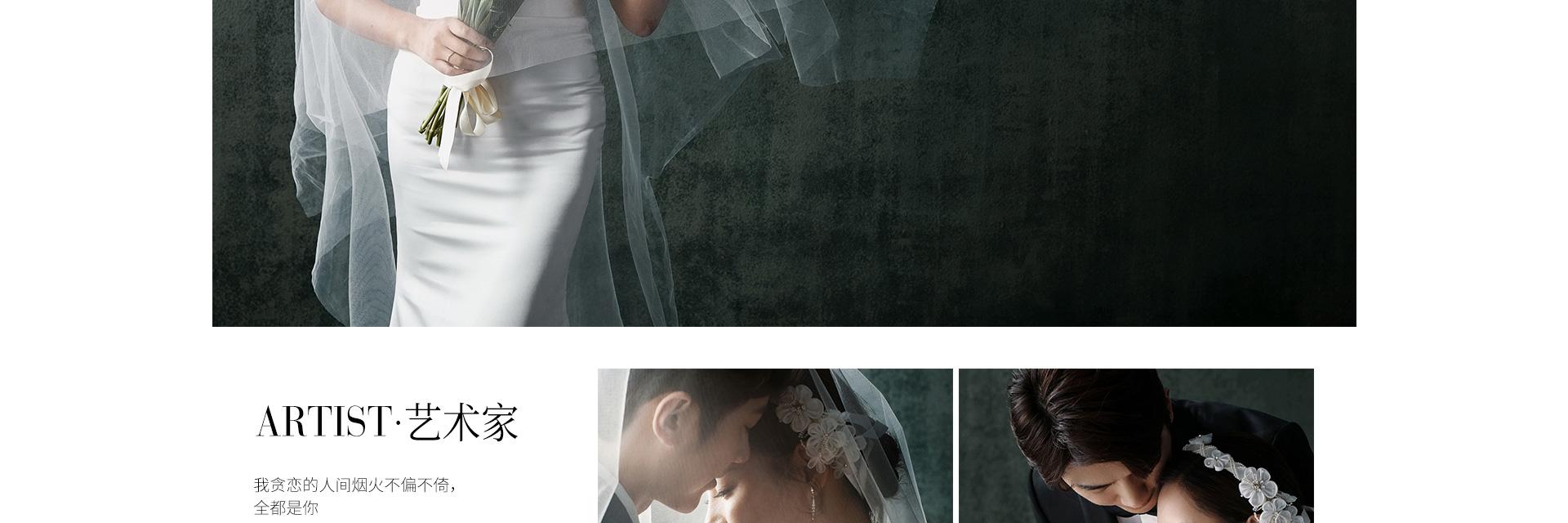 至臻人像婚纱照23.jpg