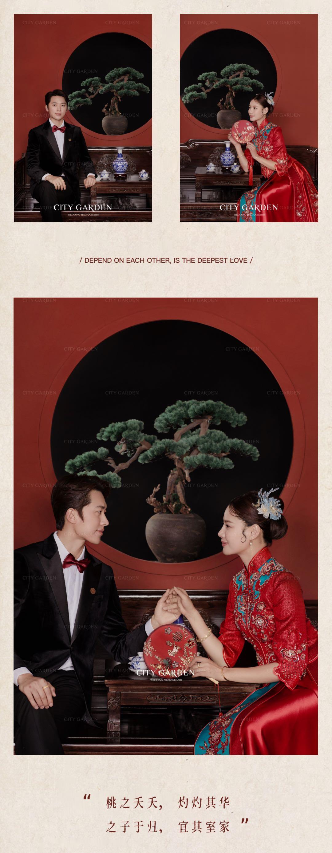 中式婚纱照7.jpg