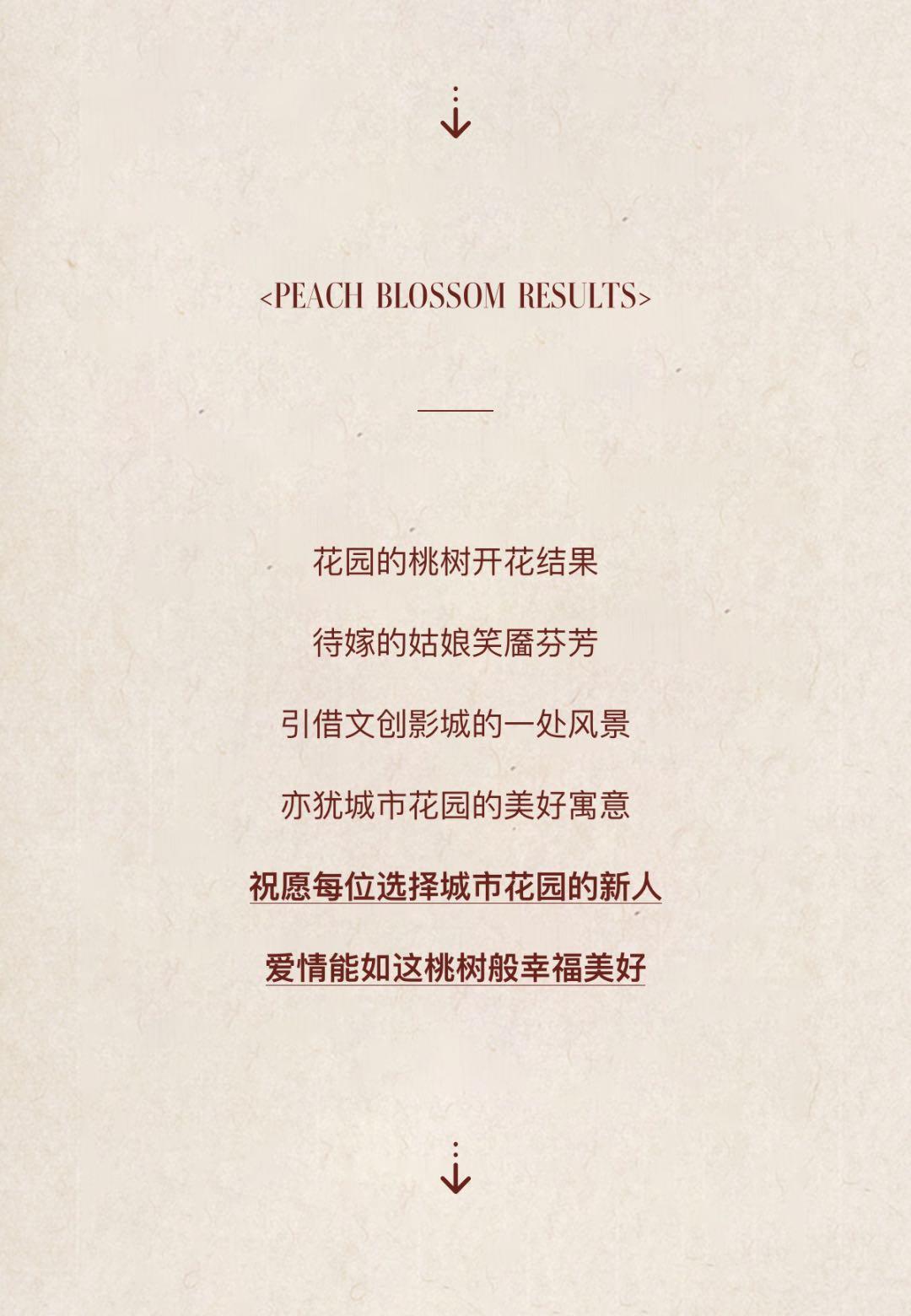 中式婚纱照8.jpg