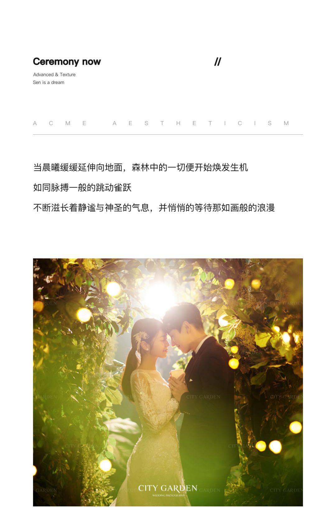 森系婚纱照2.jpg