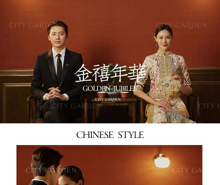 中式婚纱照1.jpg