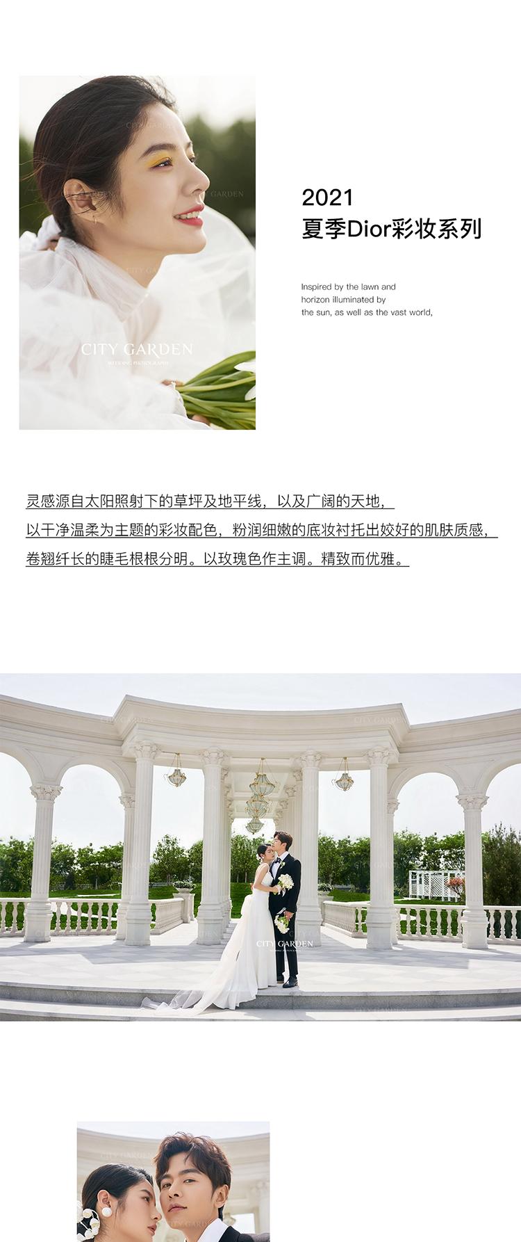婚纱照风格6.jpg
