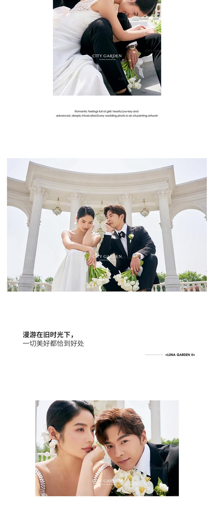 婚纱照风格8.jpg