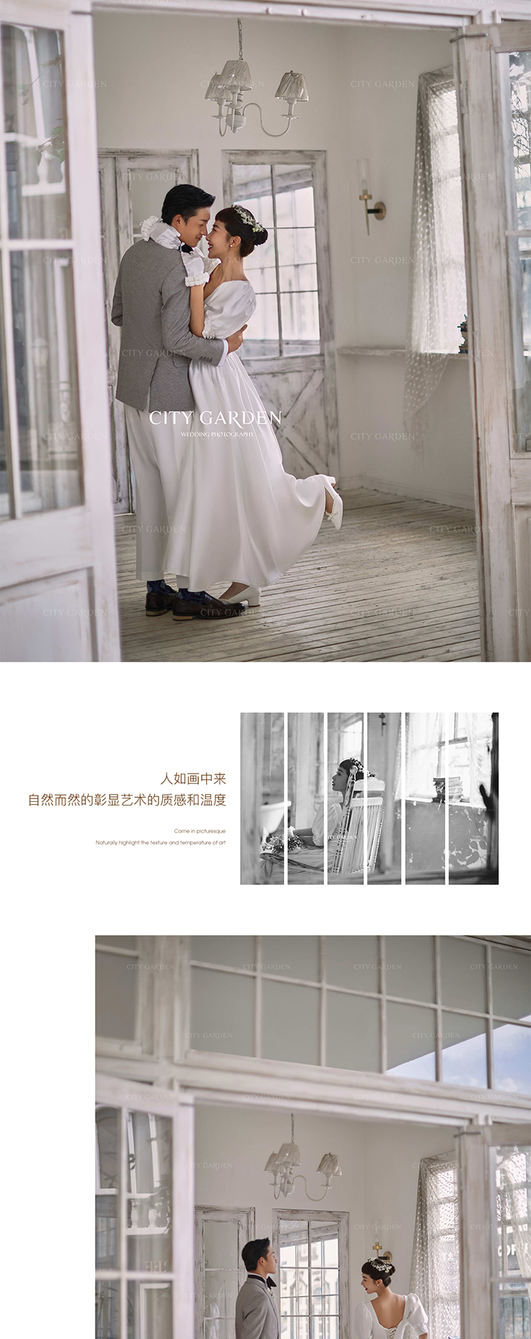 赫本风婚纱照6.jpg