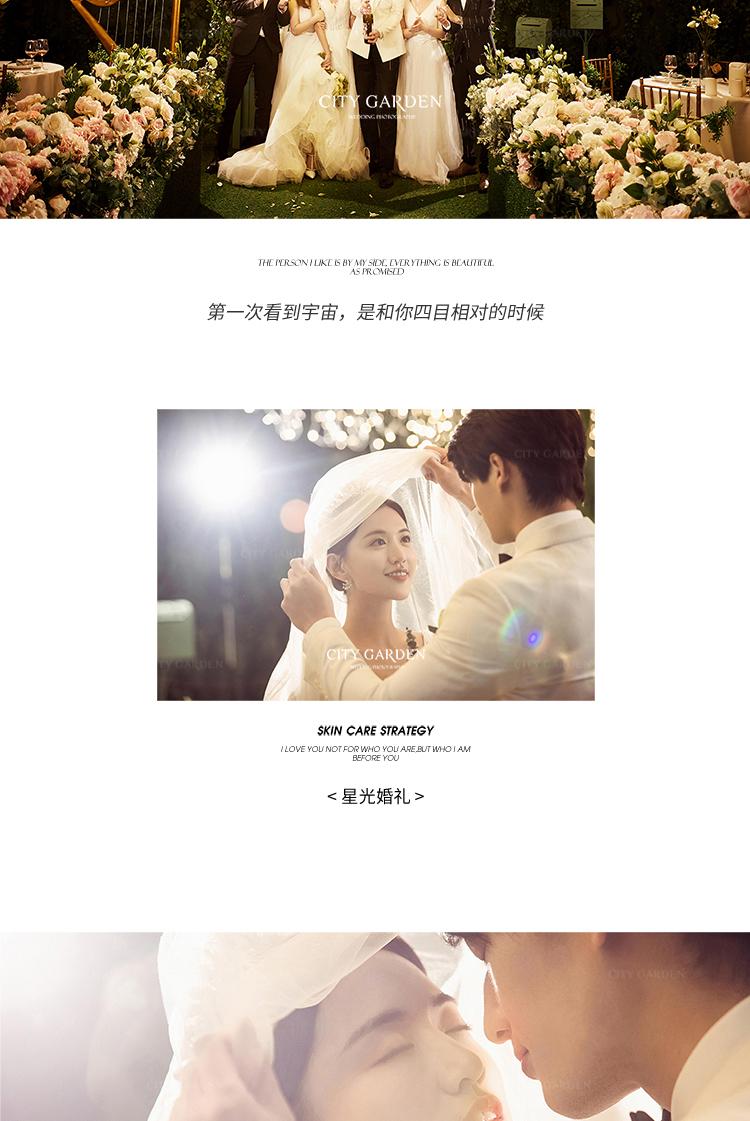 婚纱照风格_06.jpg