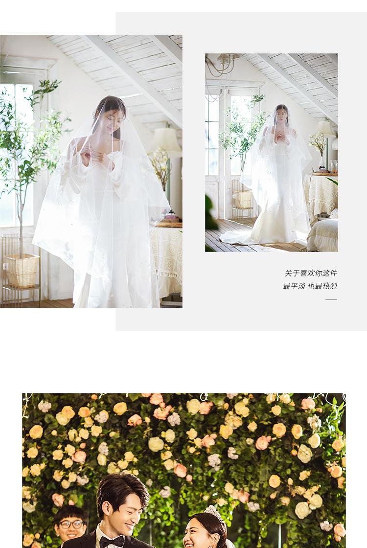 婚纱照风格_04.jpg