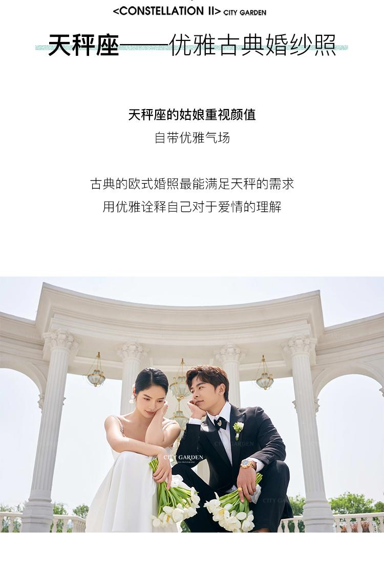 婚纱照风格_05.jpg
