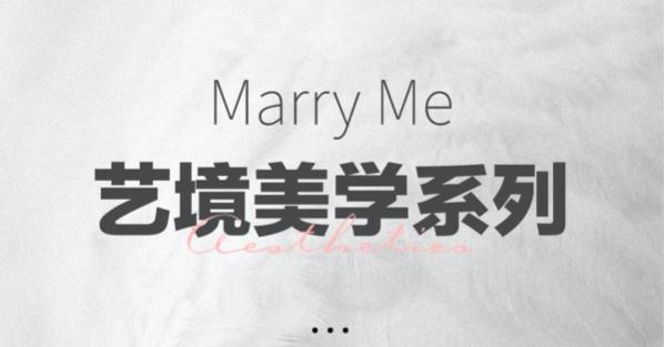 """浪漫北京婚纱照,或许就是""""不惜代价""""吧?"""