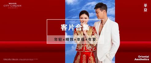 北京婚纱照客片合集|这一次,要给你不一样的感觉