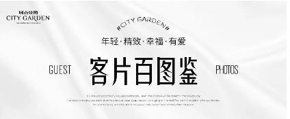 北京婚纱照客片合集|谢谢你,依然肆无忌惮的爱着我