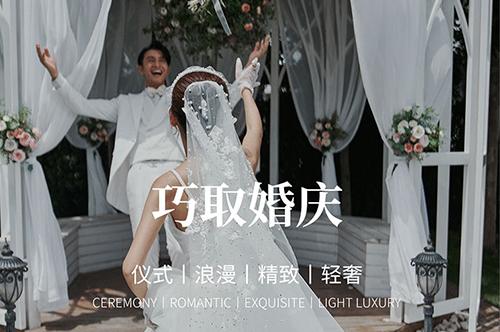 备婚,手把手教你如何更婚庆砍价!