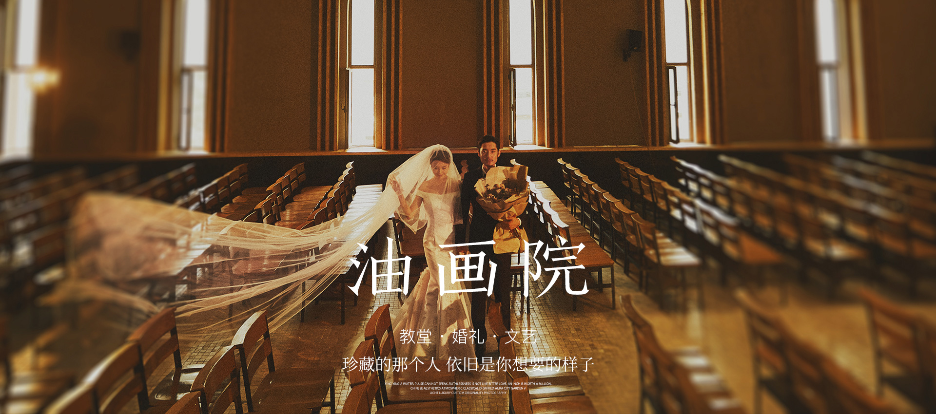 中国油画院